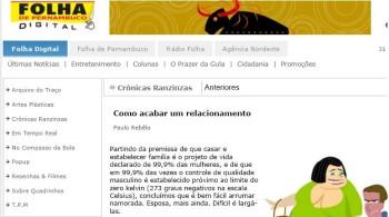 Folha de Pernambuco, 2005
